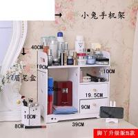 收纳架梳妆台储物柜置物架桌面化妆品收纳盒整理浴室防水