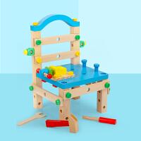 鲁班椅子多功能拆装拧螺丝起子儿童螺母组合动手拆卸组装智力玩具