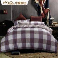 水星家纺 纯棉四件套全棉床上用品简约床单被套 都市线下同款
