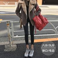 牛仔裤女紧身小脚黑色高腰流苏九分裤春季韩版显瘦毛边八分铅笔裤