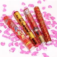 结婚庆用品创意礼花彩带庆典派对礼炮喜字花瓣礼宾花礼花筒