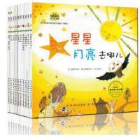 幼儿学习与发展童话系列 培养语言能力和创意力的童话 全套10册 + 限量赠送 中华唤醒经典诵读丛书 三字经 1本