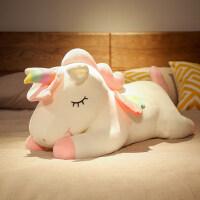 网红独角兽公仔毛绒玩具睡觉抱枕床上布娃娃玩偶可爱女孩生日礼物 1.3米(巨大款 收藏送仿真玫瑰花)
