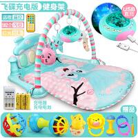 20180529235056715新生婴儿健身架0-1岁宝宝健身架脚踏钢琴3-6-12个月早教玩具 +遥控版582内容