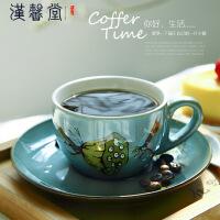 汉馨堂 马克杯 手绘咖啡杯碟套装带勺复古个性马克陶瓷杯创意咖啡厅杯子一杯一碟一勺