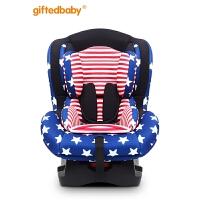 儿童座椅汽车用宝宝婴儿简易便携式车载可坐可躺0-4岁
