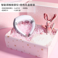 【品质精选】送女生的创意礼物生日女送女友男友朋友闺蜜惊喜实用的特别六一儿童节礼物情人节