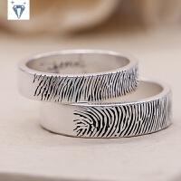 指纹定制个性创意情侣戒指男女999纯银对戒刻字学生指环 默认7-15女款 16-24男款