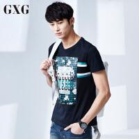 GXG短袖t恤男装 夏季男士时尚修身都市潮流个性藏青色斯文休闲t恤