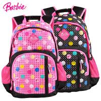 芭比公主卡通休闲中学生小学生高中生双肩时尚书包背包BL8044