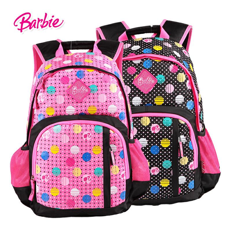 芭比公主卡通休闲中学生小学生高中生双肩时尚书包背包BL8044有买就有送 送笔袋