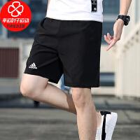 Adidas/阿迪达斯男裤新款运动休闲五分裤宽松舒适跑步训练短裤潮H35940