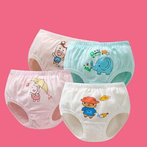儿童内裤 男女童幼儿园宝宝卡通棉质短裤中小童男女孩面包裤平角裤