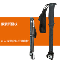 户外登山杖碳素超轻伸缩折叠手杖爬山装备