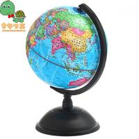 【满100减40】 乌龟先森 地球仪 世界立体地图倾角旋转星球学生用20cm地理卫星学习地图教学儿童书房摆件男女中小学