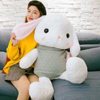 兔子毛绒玩具垂耳兔布娃娃可爱大号公仔玩偶少女心礼物女孩萌韩国