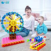 雪花片积木玩具智力女儿童大号1000片装3-4-6周岁男智力开发拼插