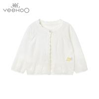 【直降】英氏婴儿夏季毛衣外套 女宝薄款针织一粒扣开衫 183A0037