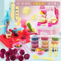 育儿宝 儿童玩具女孩7912岁女童3456周岁小学生8 冰淇淋创意女宝宝 冰淇淋面条2合1【配12桶泥】+餐台