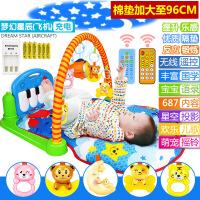 婴儿早教玩具脚踏钢琴健身架 宝宝音乐游戏毯