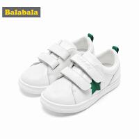 【3件6折/2件7折】巴拉巴拉童鞋男童板鞋2018春季新款透气一脚蹬儿童小白鞋小童鞋子
