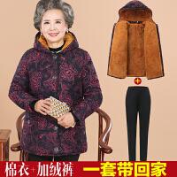妈妈装加绒棉衣中老年女装冬装套装60-70-80岁老人长裤加厚两件套