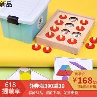 儿童力拼图七巧板2-3-4-6-7周岁男女孩宝宝早教玩具木质积木