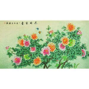 王茹《花开富贵》著名工笔画家 有作者本人授权