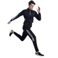 情侣运动套装男足球训练长裤速干透气休闲服装跑步运动服装男女套装