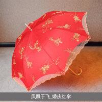 婚庆结婚用品创意蕾丝边雨伞新娘伞大红色女方陪嫁雨伞红伞礼品