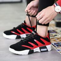 男鞋运动鞋篮球鞋时尚中低帮男鞋耐磨运动休闲鞋透气跑步鞋5002
