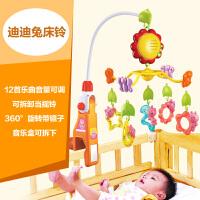 床头摇铃 新生婴儿玩具0-3-6-9个月宝宝床头铃1岁床摇铃旋转音乐