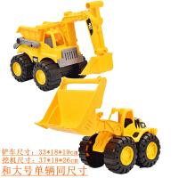 20190702062708547加厚惯性大号挖掘机儿童工程车翻斗车铲车挖土机男孩玩具汽车模型