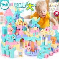 儿童积木拼装玩具益智宝宝6十3岁以上智力开发大颗粒动脑塑料大号