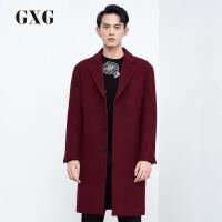【5折价439.5,仅限10.12-15日】GXG男装 冬季男士时尚休闲修身酒红色长款羊毛呢棉大衣#64826508