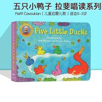 英文原版绘本 Five Little Ducks 五只小鸭子 儿歌纸板书 童谣启蒙绘本 Raffi