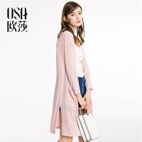 ⑩OSA欧莎2018夏装新款 简约舒适纯色口袋开衫外套