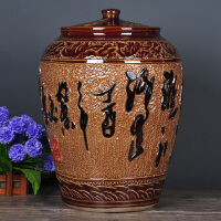 陶瓷米桶大米缸面缸水缸腌菜缸带盖密封储物罐家用