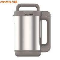九阳(Joyoung)豆浆机家用全自动多功能304不锈钢DJ12B-A10