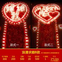 电子表白蜡烛套餐 生日浪漫蜡烛套餐求爱生日表白告白周年纪念心形爱心求婚道具布置SN6620