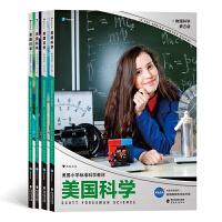 美国科学・第五级(套装全4册)美国小学标准科学教材。有趣的实验,简单又明了地展示科学原理;丰富的课程,全面又专业地进行