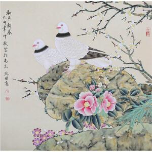 B003喻继高《和平新春》