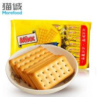 【满减】mixx咸味芝士饼干320g 乳酪起士咸饼干早餐代餐休闲办公室零食品
