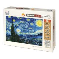 拼图1000片木质拼图成人减压卡通动漫儿童益智力玩具男女生礼物