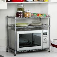 欧润哲 三层可调竹节管微波炉烤箱置物架子 厨房金属调味收纳层架书架