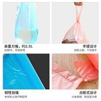 背心式塑料袋家用厨房垃圾袋装手提式拉圾袋