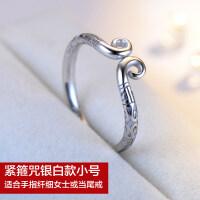 S925银紧箍咒戒指男士女款银白金箍棒孙悟空美猴王指环首饰品