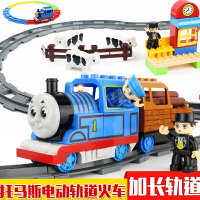 儿童玩具托马斯小火车头套装电动火车轨道车轨道赛车男孩汽车玩具