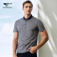 七匹狼短袖T恤 夏季 青年男士时尚休闲条纹翻领纯棉短T