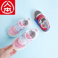 人本童鞋男童2018春季新款运动鞋儿童软底1-3岁女童透气宝宝单鞋